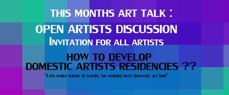 banner for How to develop domestic artist residencies